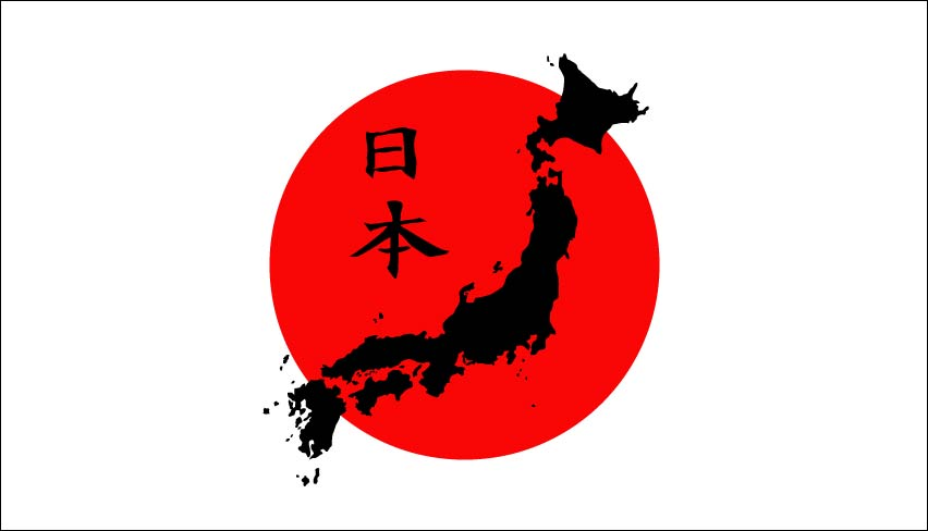 Very Interesting Facts About Japan